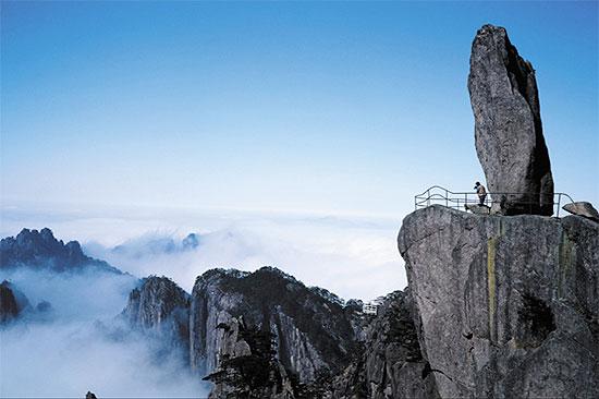 Tour China con Montaña Amarilla 10 Días:Resumen