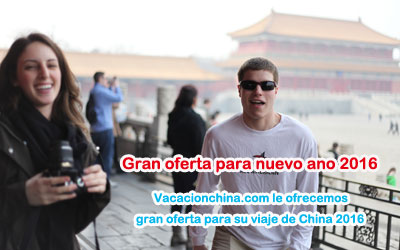 viajes por china 2016
