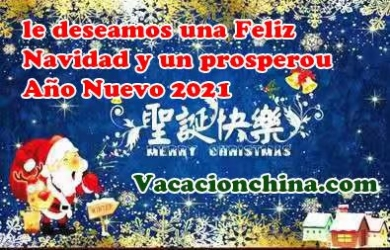 Viajes por China 2021