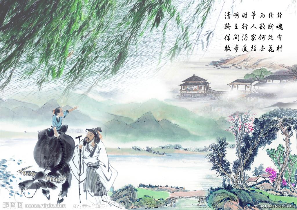 dia de los difuntos chino