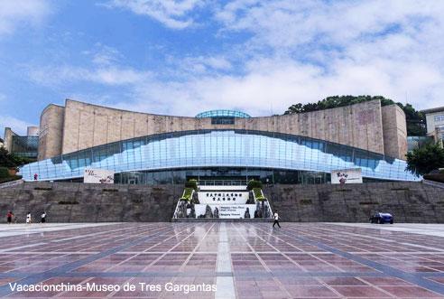 Viajes Chongqing Museo de Tres Gargantas