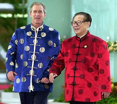 Vestuario Chino