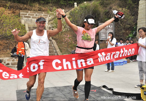 viajes marathon China