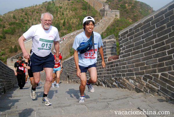 viajes marathon China4